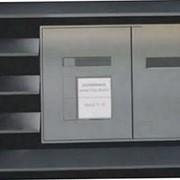 Настройка оборудования для Умного дома фото