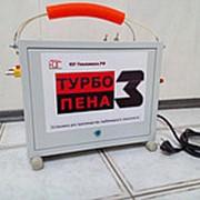 """Оборудование для производства пеноизоляционного пенопласта """"ТУРБО-ПЕНА 3"""" фото"""