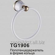 Кольцо д/руч. полот. с крючком TG1906 белый фото