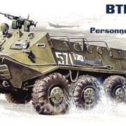 Модель ICM 1/72 БТР-60П, бронетранспортёр фото