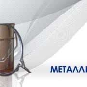 Барабаны металлические фото