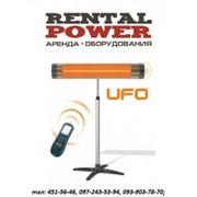 Обогреватель Ufo Line 2300, аренда крупной бытовой техники фото
