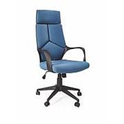 Кресло компьютерное Halmar VOYAGER (синий) фото