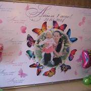 Детский баннер фото