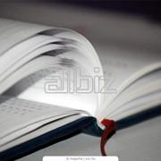 Информационные услуги фото