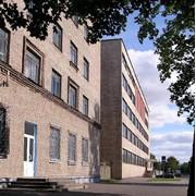 Институт физики фото
