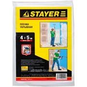 Пленка Stayer Master защитная укрывочная, HDPE, 12 мкм, 4 х 12,5 м Код: 1225-15-12 фото