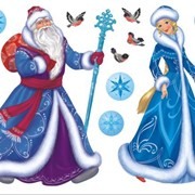 Дед Мороз и Снегурочка шоу фото