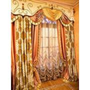 Пошив штор индивидуальный фото