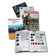 Печать журналов в Алматы, Изготовление журналов в Алматы фото