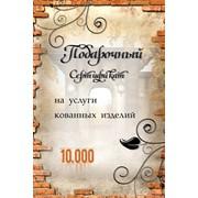 Сертификаты почетные, грамоты, дипломы, визитки, в Алматы фото