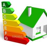 Разработка программы энергосбережения и энергоэффективности фото