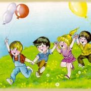 Программа здоровья детского сада фото