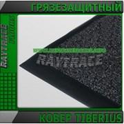 Антискользящее ковровое покрытие TIBERIUS фото