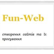 Создание индивидуального сайта фото
