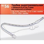 Трубка эндотрахеальная, JS, с манжетой, 3-8 тип 4 юг для назальной интубации (100 шт. к/10шт. уп) №1 фото