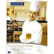 Реклама в журналах и газетах Киева и регионов фото