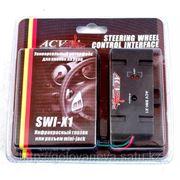 ACV SWI-X1 универсальный интерфейс для штатных кнопок на руле фото