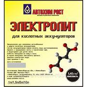 Электролит кислотный —1,42 г/см3 канистра ПЭТ 1л фото