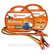 Провода прикуривания, медные, 1000 А, морозостойкие, длина 5 м., пластиковый кейс, 1/2 фото