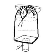 Биг-Бэг двухстропный с верхней сборкой плоское дно с разгрузочным клапаном фото
