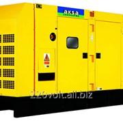 Генератор дизельный Aksa AJD 90 127428 фото