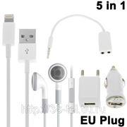 5 в 1 (зарядка от сети + автомобильная зарядка + USB-кабель + аудио сплиттер + стерео-гарнитура) для iPhone 5, iTouch 5, iPad Mini