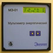 Мультиметр энергетический МЭ-01 фото