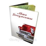 Обложка для водительских документов Чайка фото