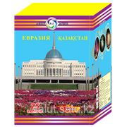 ''Евразия Казахстан'' КА7061 25 залпов фото