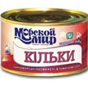 Кильки неразделанные в томатном соусе, 230 г фото