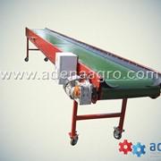 Ленточный транспортер-конвейер 6м фото