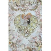 """Свидетельство о браке """"Жених Невеста"""" фото"""