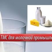 Средства моющие технические, СМ 37 ТУ, производсвто Россия фото