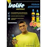 Напитки безалкогольные функциональные изотонические IsoLife фото