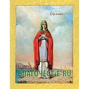 Благовещенская икона Елисавета (Елизавета), святая праведная, копия старой иконы, печать на дереве, золоченая рамка Высота иконы 11 см фото