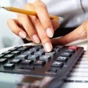 Расчет заработной платы фото