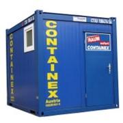 Мобильные санитарные контейнеры CONTAINEX фото