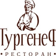 Ресторан Тургенеф фото