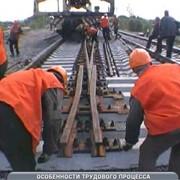 Текущее содержание железнодорожного пути фото