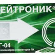 Защитные пленки от воздействия электромагнитных излучений фото