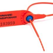 Универсальная пластиковая пломба Фаст 220 мм фото