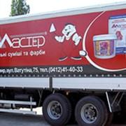 Фургоны бортовые и промтоварные в комплектации на заказ, Киев фото