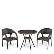 Комплект плетеной мебели T283ANT/Y90C-W51 Brown 2Pcs фото