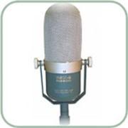 Микрофон Nady RSM-2 Studio Ribon Microphone фото