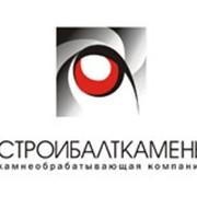 Разработка графического дизайна сайта фото