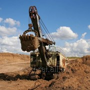 16 Горнодобывающая компания Минерал фото