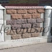 Шлакоблок для забора цветной Николаев фото