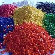 Красители суперконцентраты для полимерных материалов фото