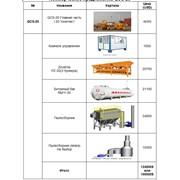 Завод асфальто-бетонный мобильный QCS-20 фото